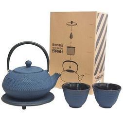 Happy Sales HSCT-ABL02, Happy Sales Cast Iron Tea Pot Tea Se