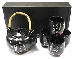 Happy Sales HSTS-PMB01, Black Porcelain Tea Set Calligraphy
