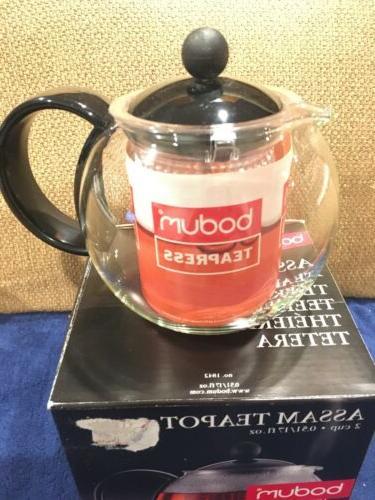 Bodum Assam Shiny Tea Filter & /34oz.