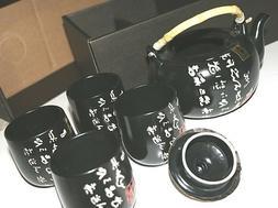 TEA POT SET 27oz HAPPY SALES Black PORCELAIN #x2935B Calligr
